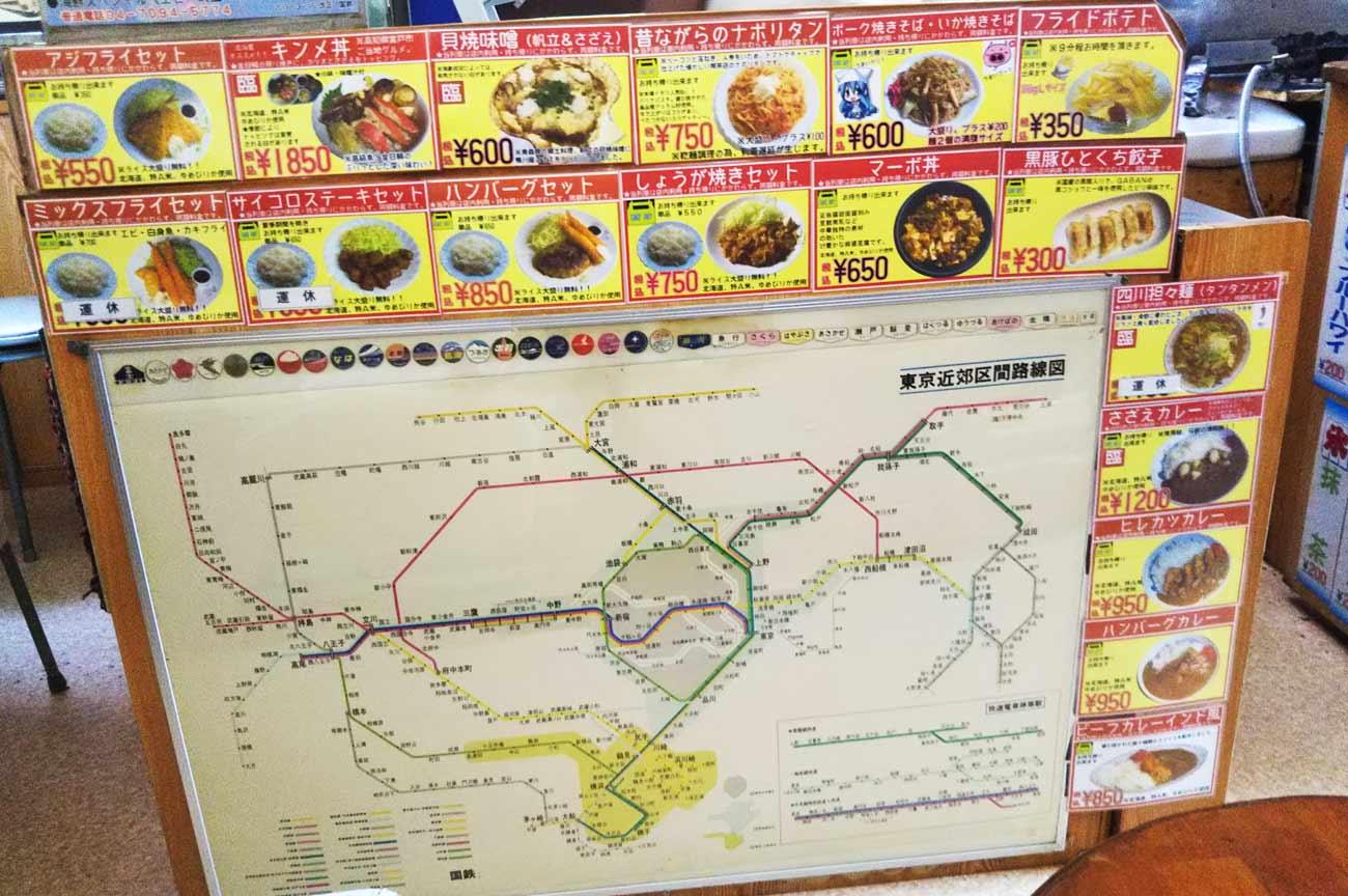 東京近郊区間路線図