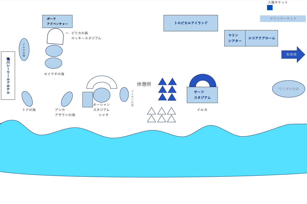 鴨川シーワールド案内図