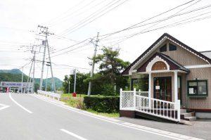珈琲屋らっく【岩井海岸のカフェ】