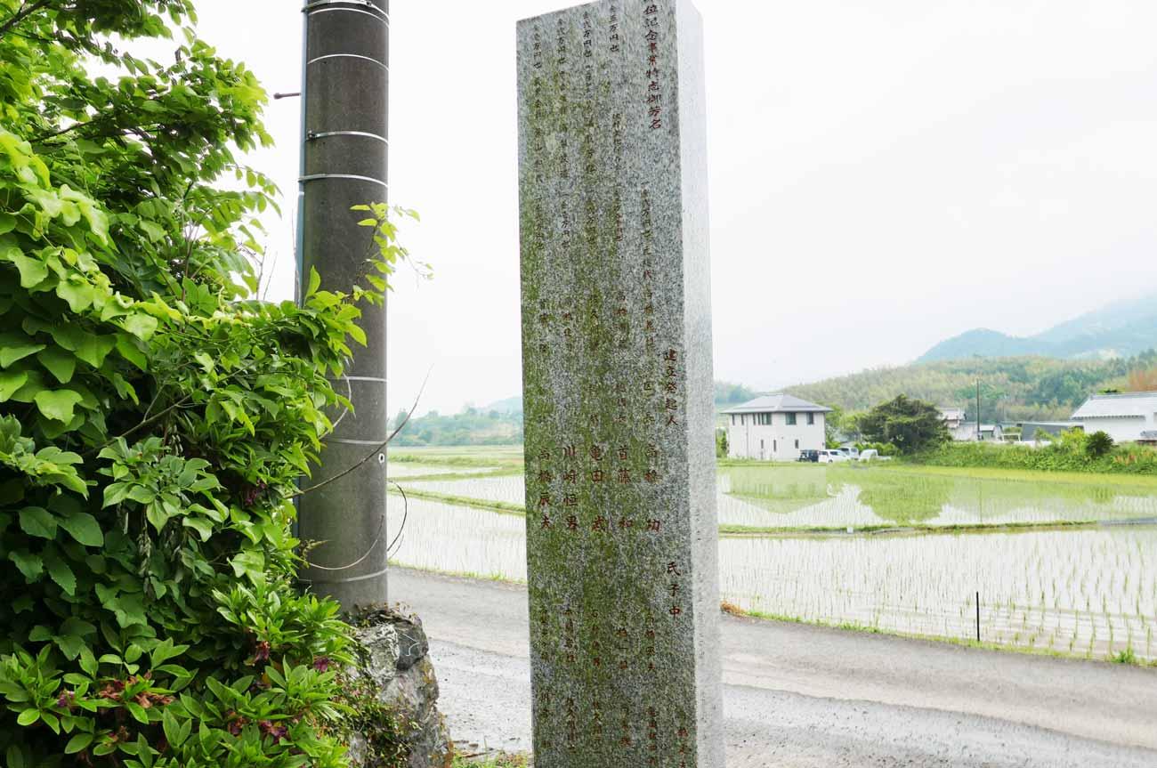 佐野八幡神社石碑の画像