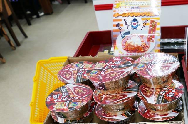 エースコックの勝浦タンタンメン(カップ麺)