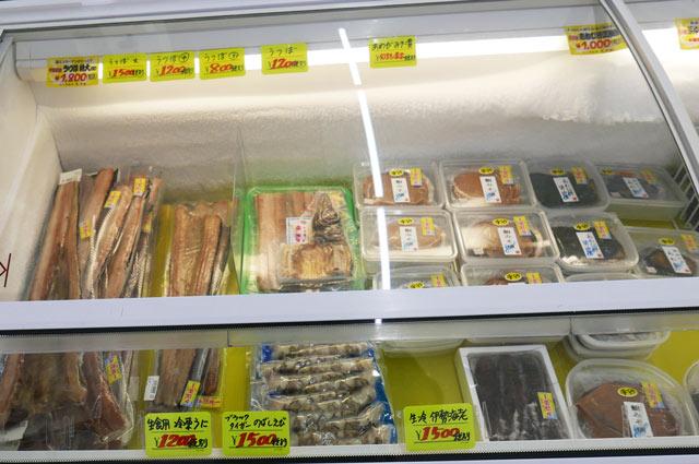 うつぼの干物、冷凍生うにの画像