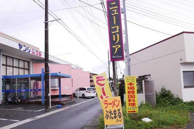 ぶたまるの店舗入口