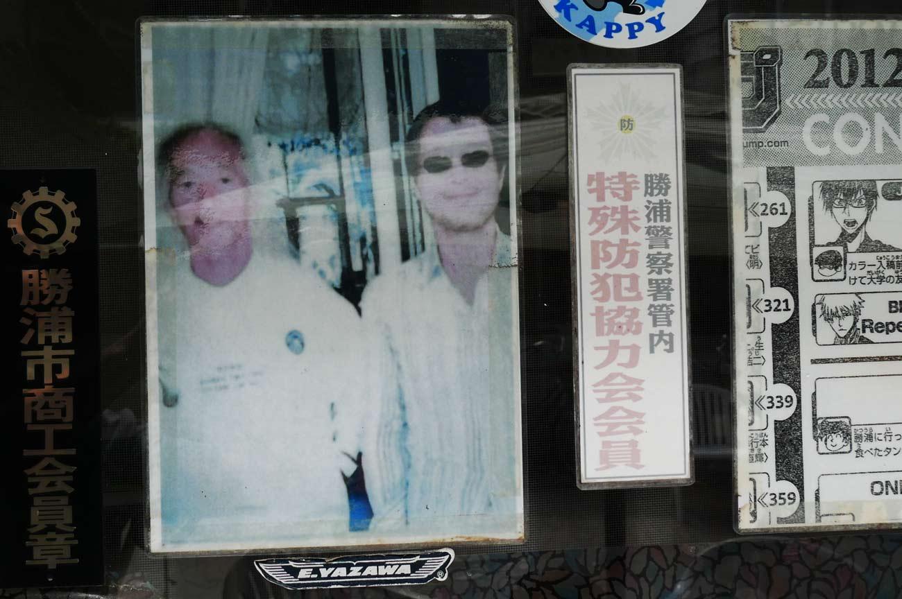 矢沢栄吉さんの記念写真