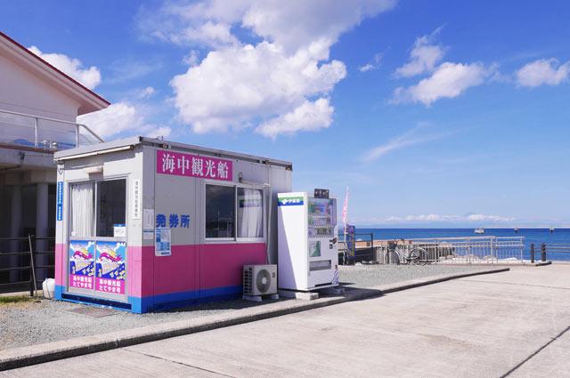 渚の駅たてやま横の発券所