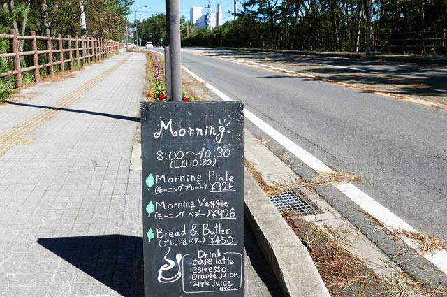 earth tree cafeの案内板