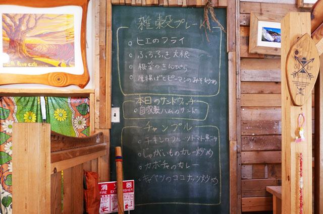earth tree cafeの本日のメニュー