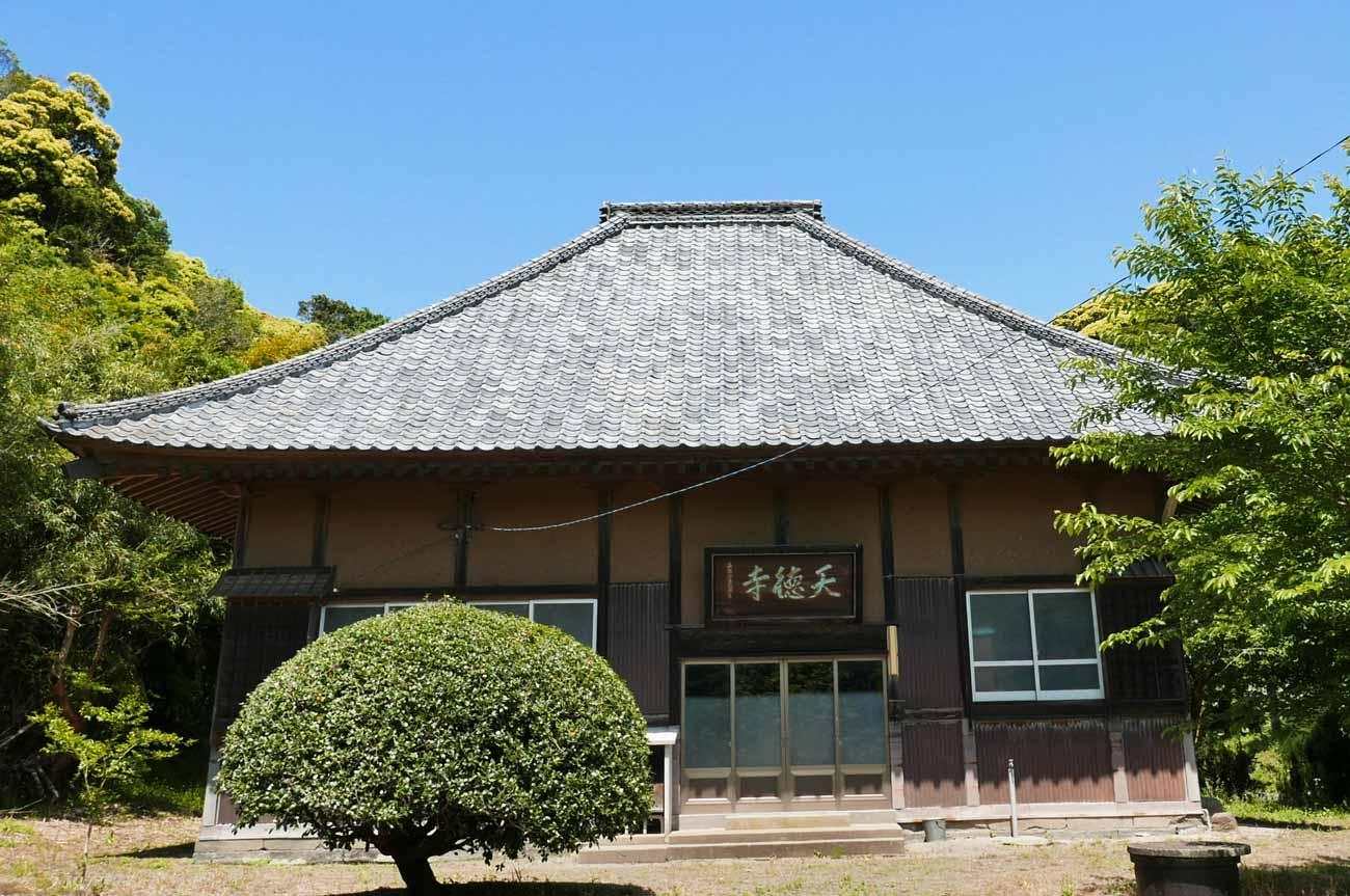 天徳寺の本堂