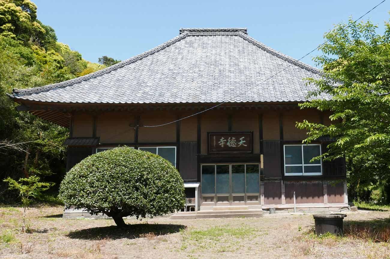 天徳寺の本堂の画像