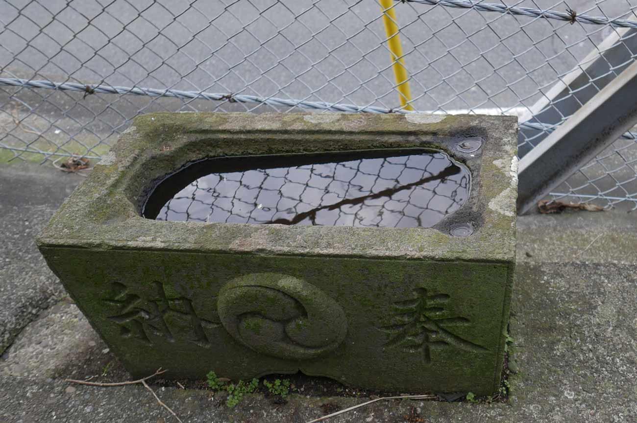 皇神社の手水石