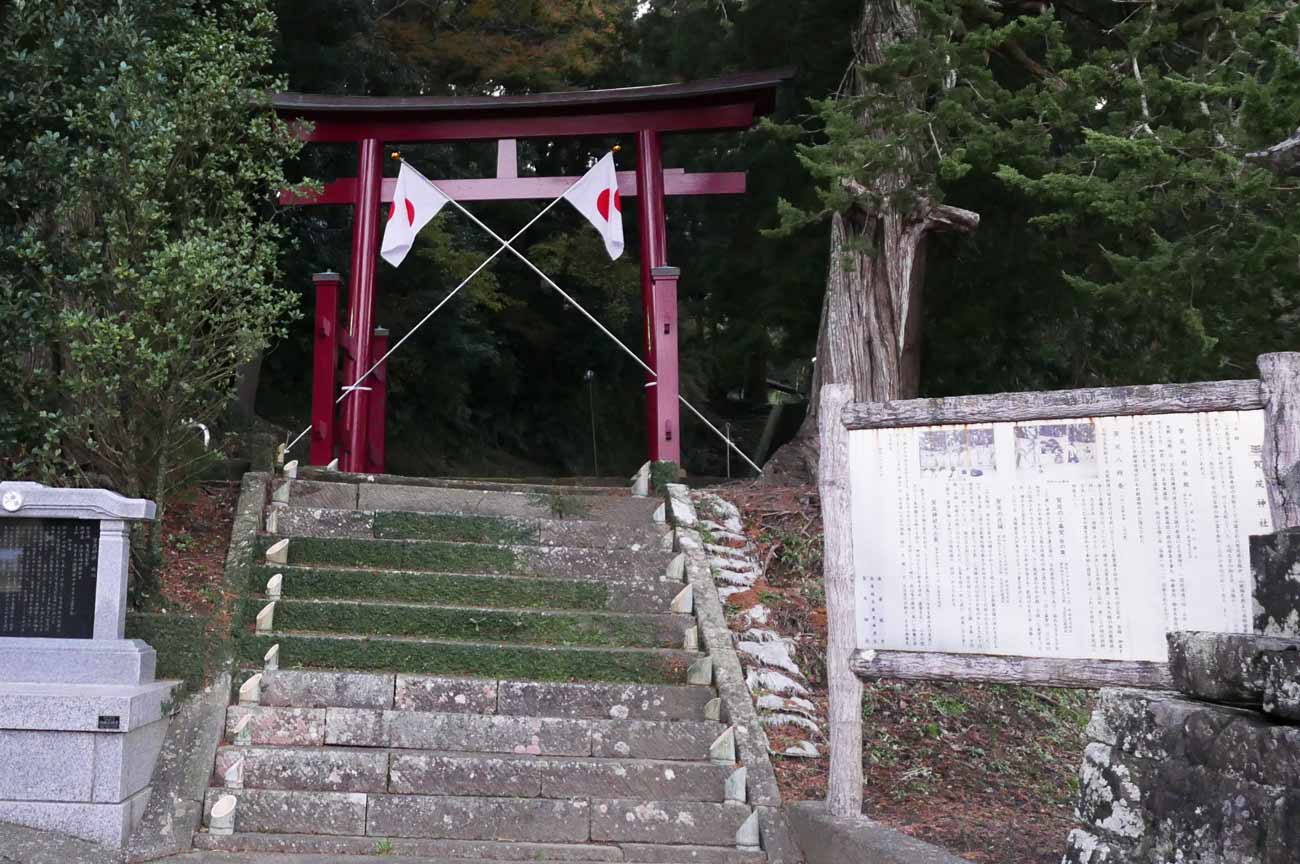 賀茂神社の鳥居に飾られた日の丸