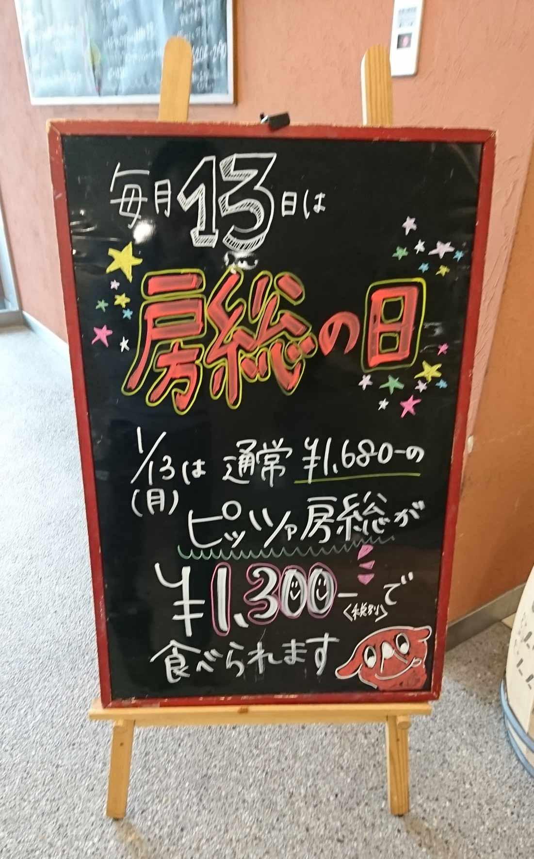 Trattoria BOSSO 豊洲店