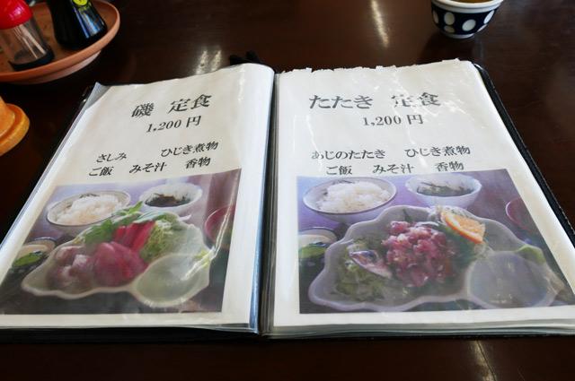 せと食堂のメニュー(定食類)