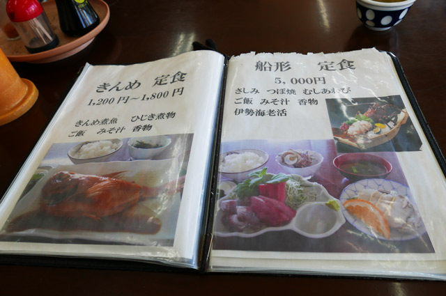 せと食堂のメニュー(煮魚)
