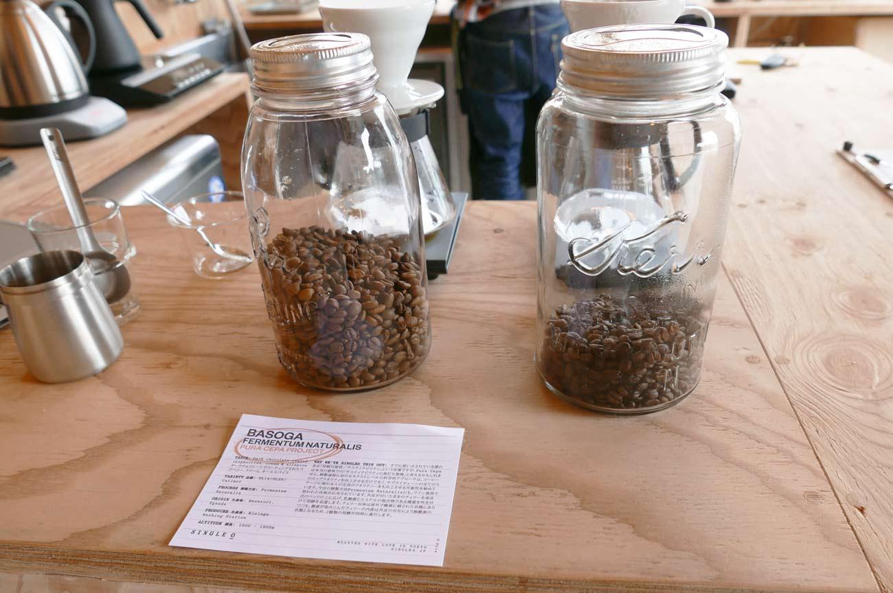 コーヒー豆の販売所