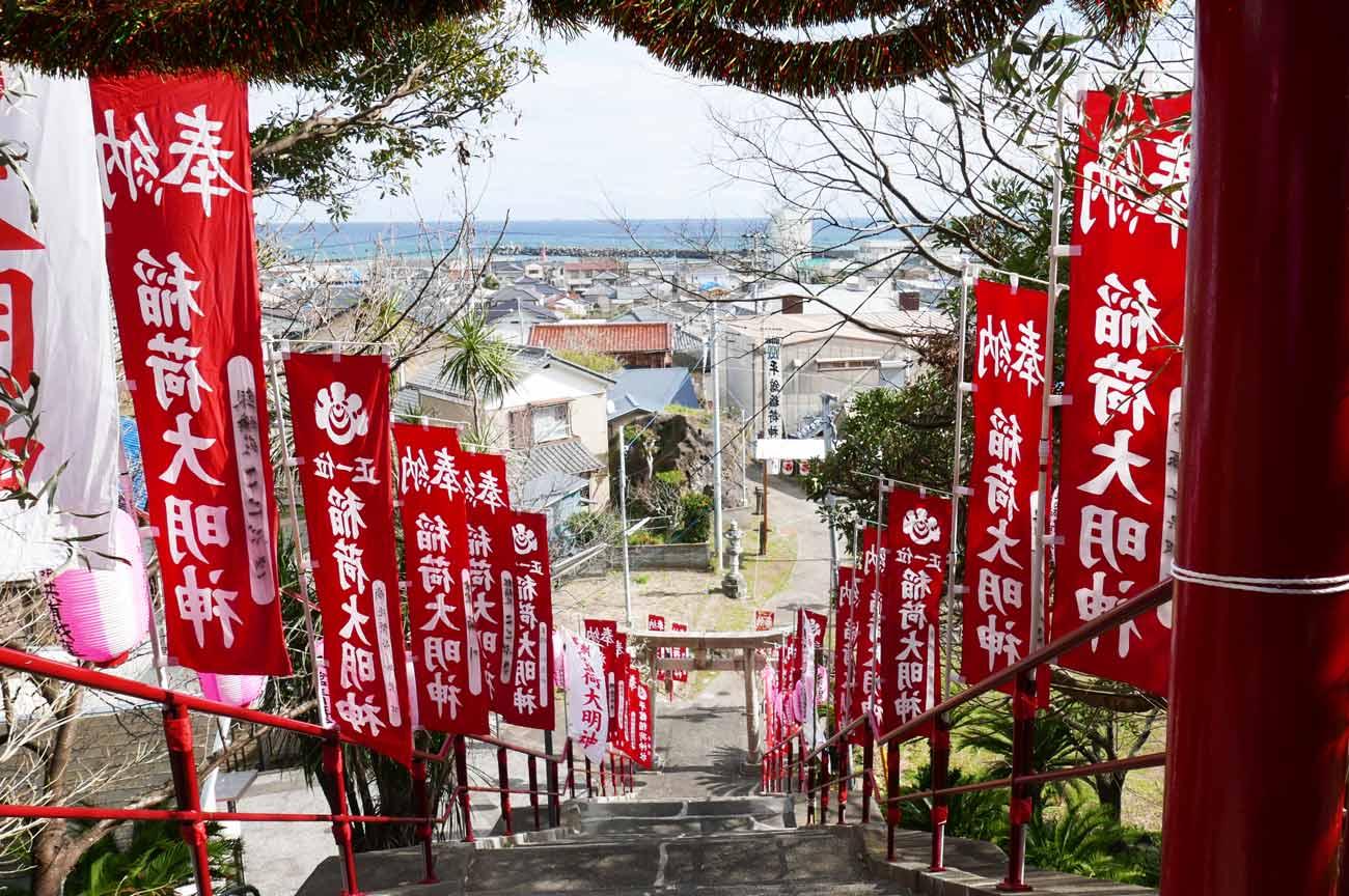 平舘稲荷神社の初午の幟