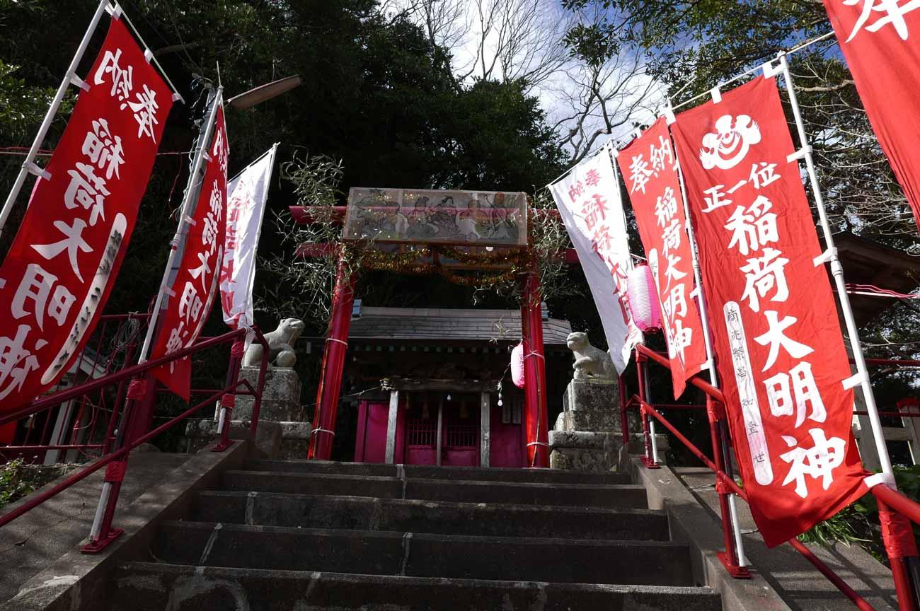 平舘稲荷神社の二の鳥居