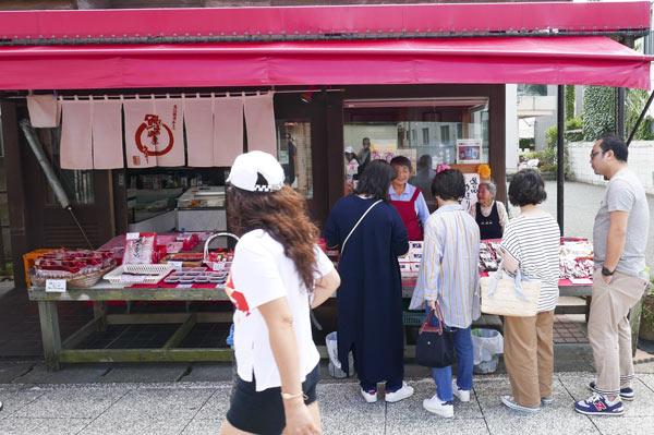 佃煮近江の店舗外観