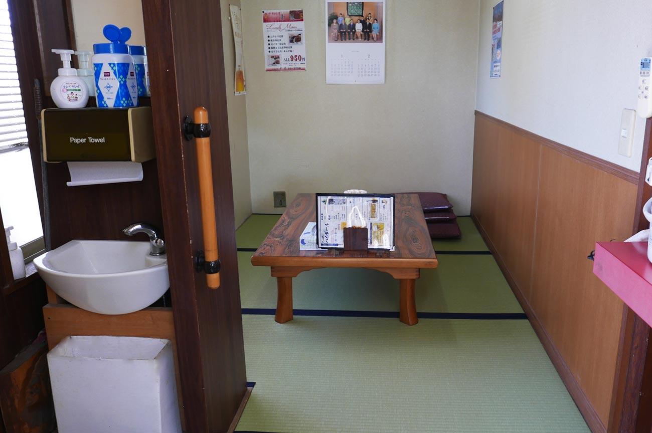 幸徳の個室(座敷)