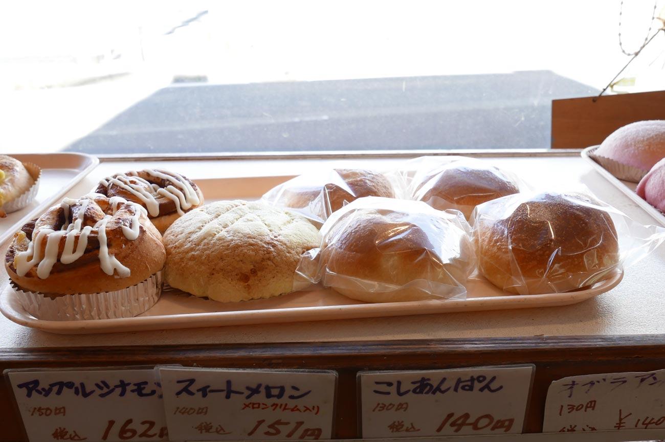 アップルシナモン、スイートメロン、こしあんパン