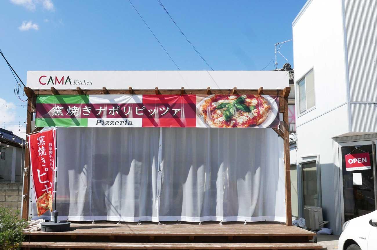 CAMA Kitchenのオープンテラスバー