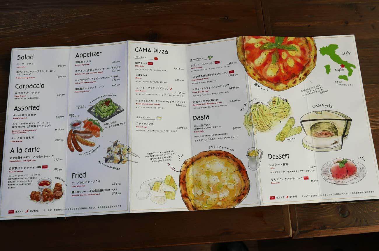 CAMA Kitchenの写真付きメニュー