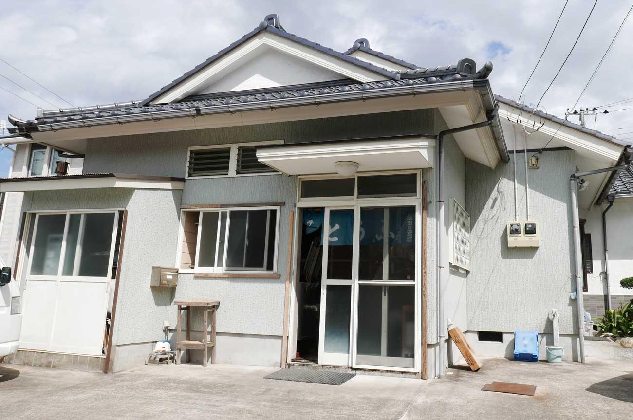 池田豆腐店の暖簾