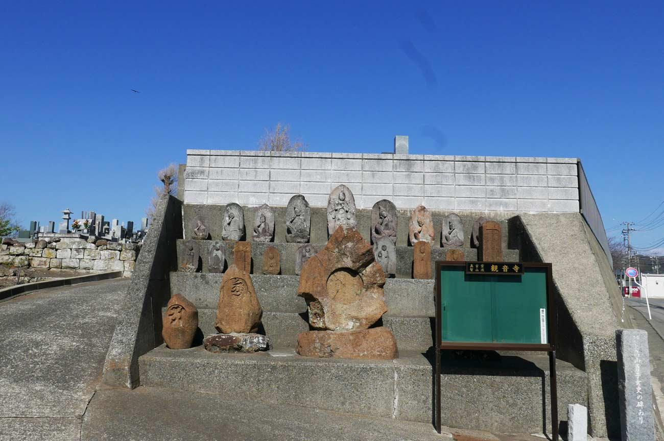 観音寺の入口