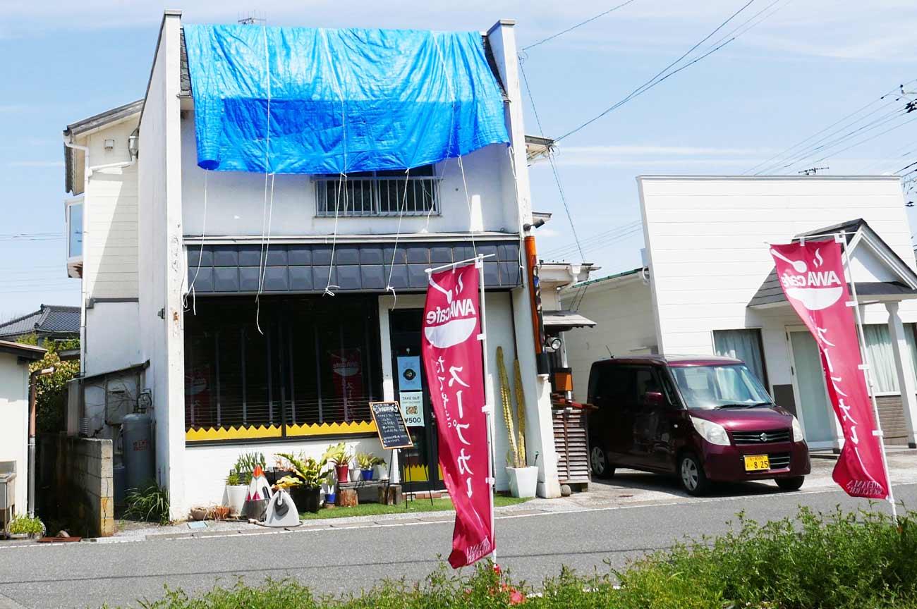 アワカフェの店舗外観
