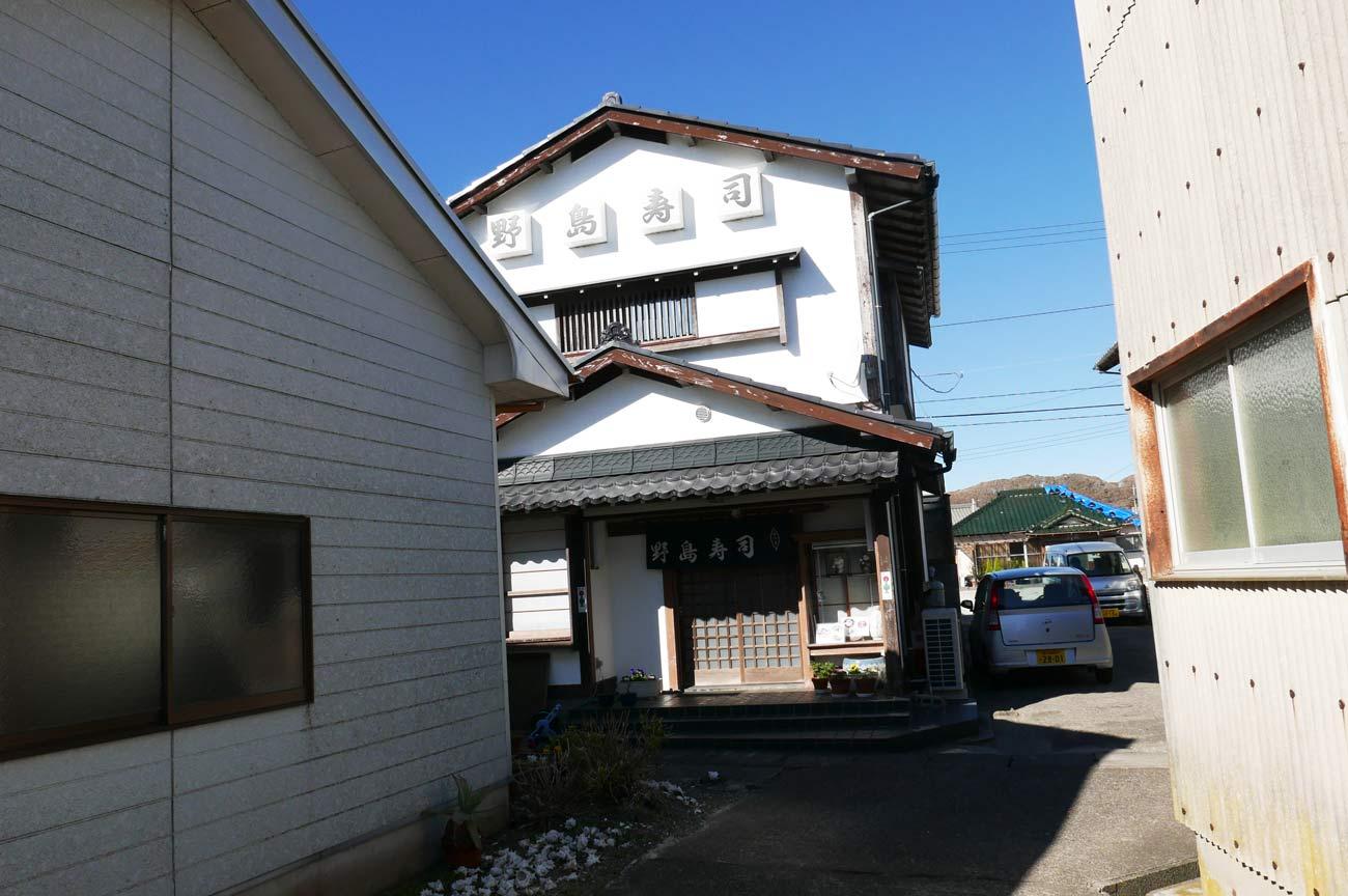 野島寿司の店舗外観