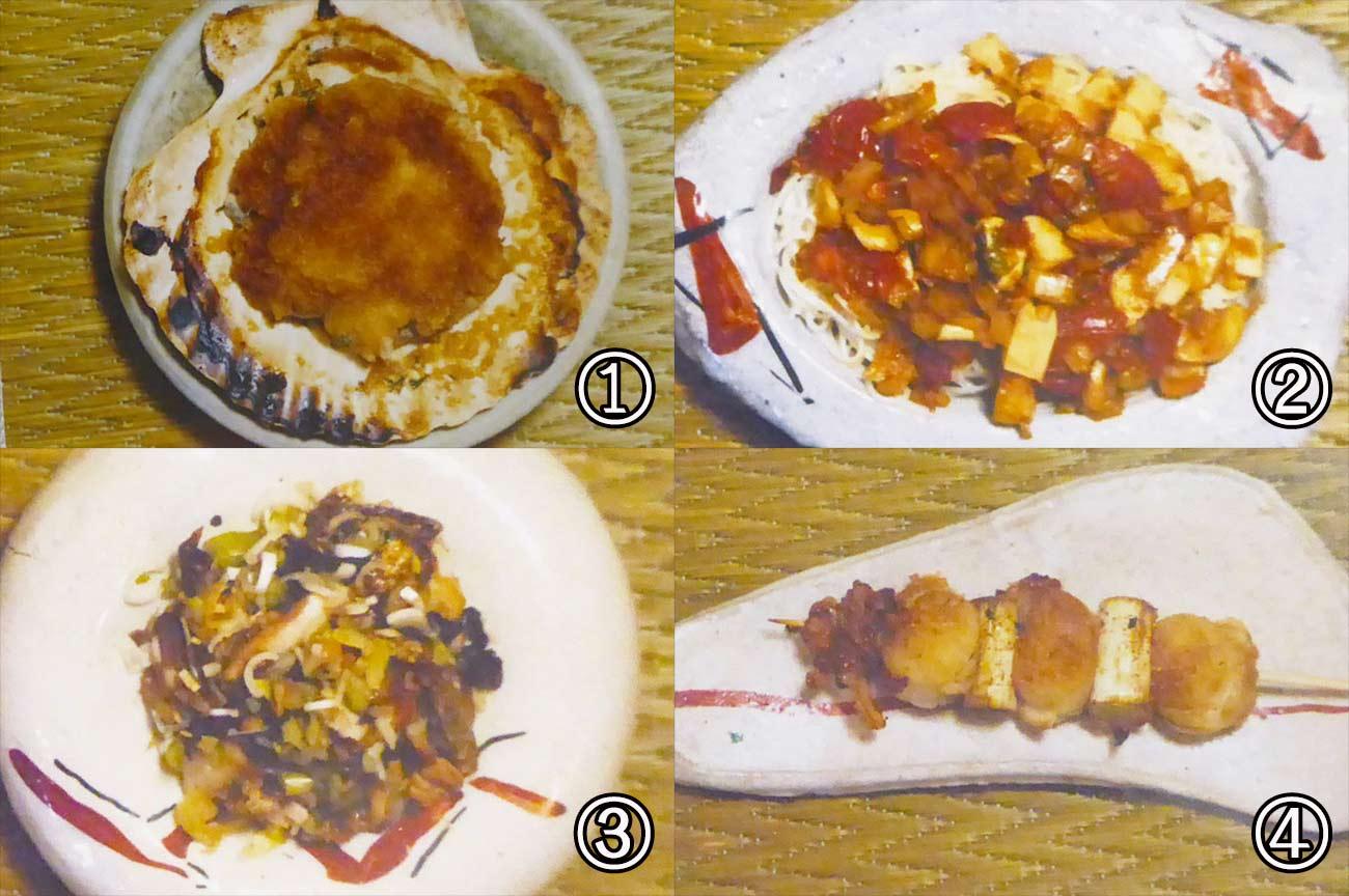 ホットサラダ、貝づくし&トマトバター焼きそうめんパスタ、皮焼きワサビ茎和え、イタヤ貝とネギ焼き