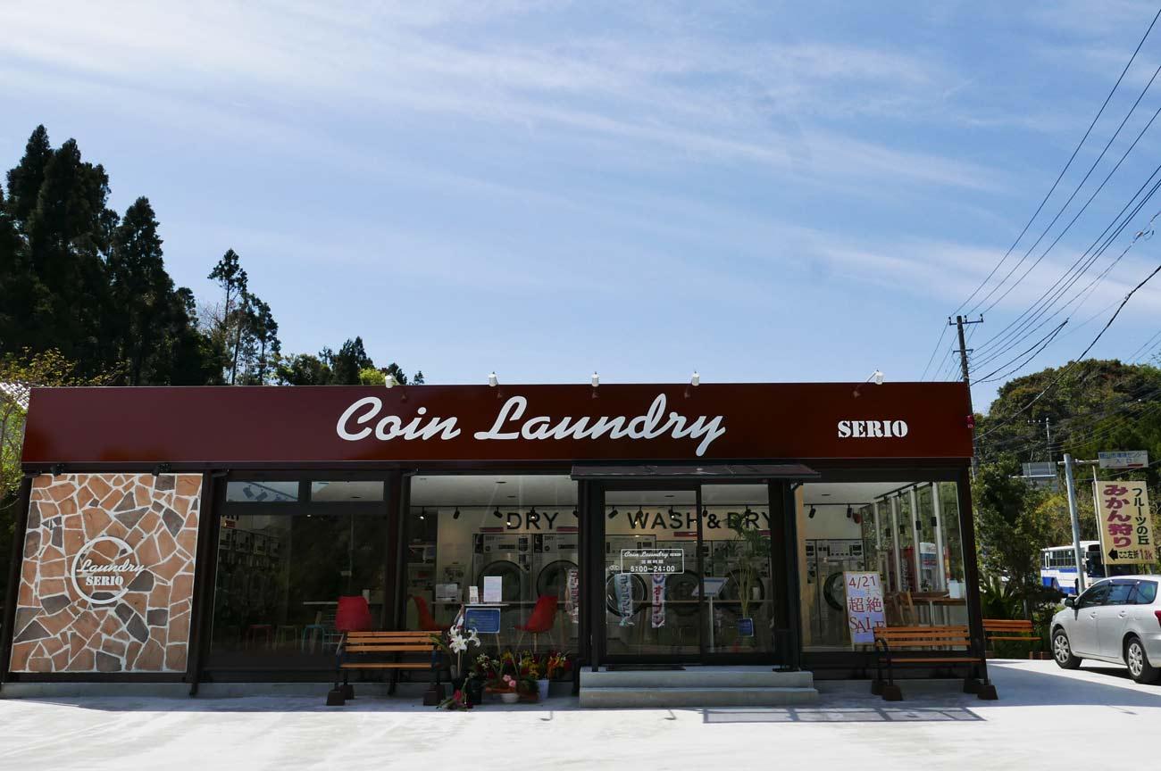 COIN landry SERIOの店舗外観
