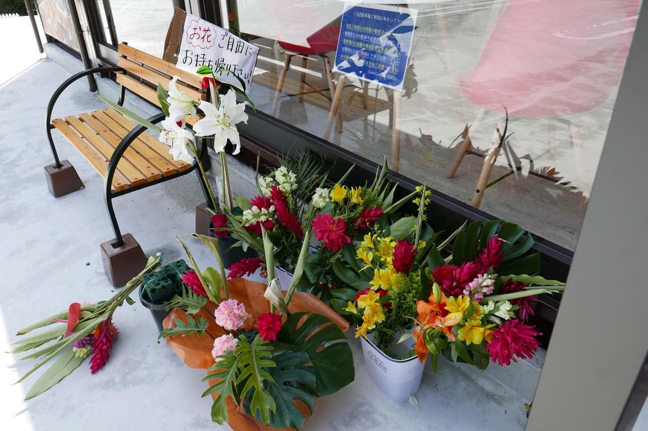 無料の花のサービス