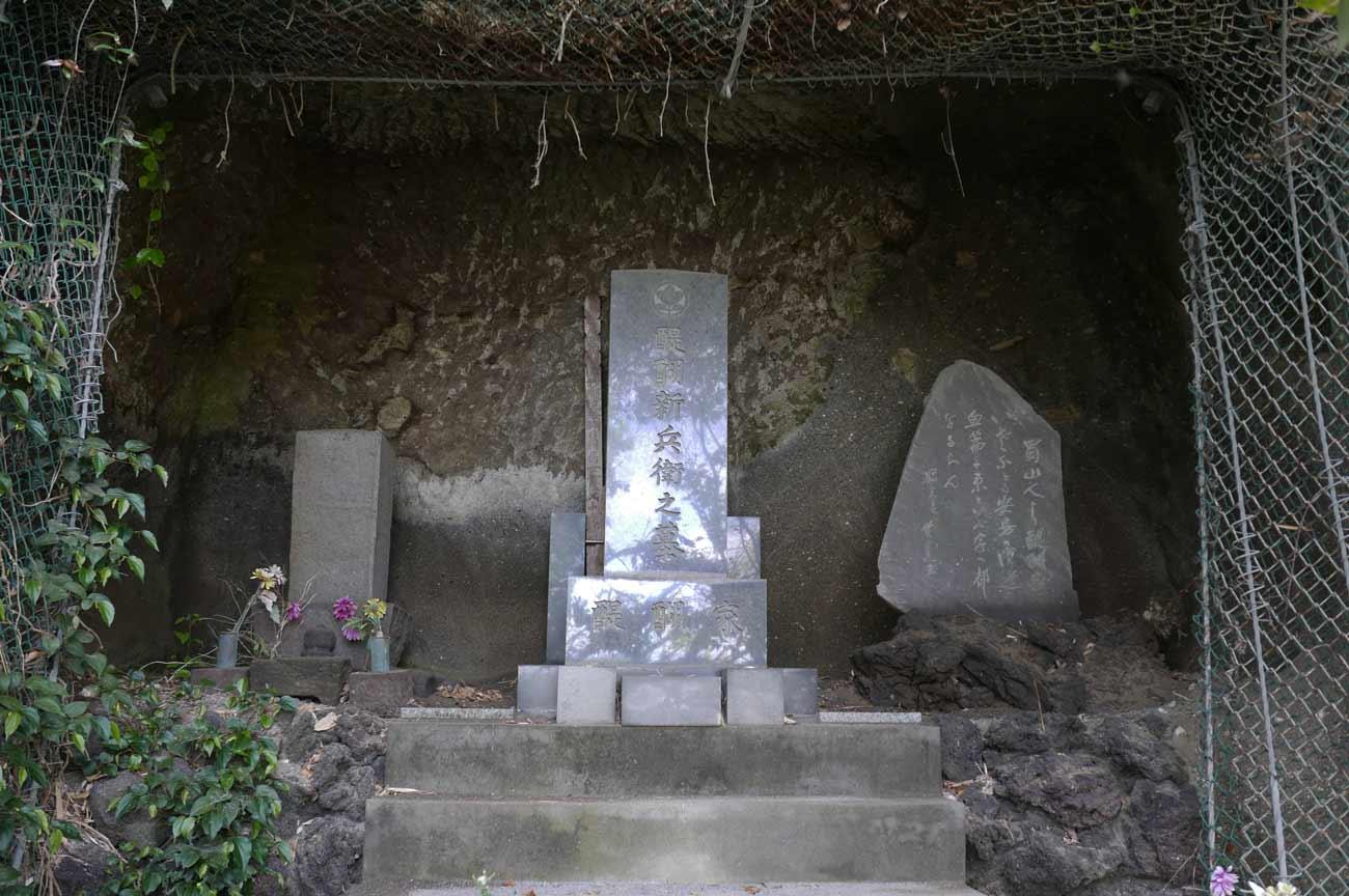 醍醐新兵衛の墓所と蜀山人の狂歌碑