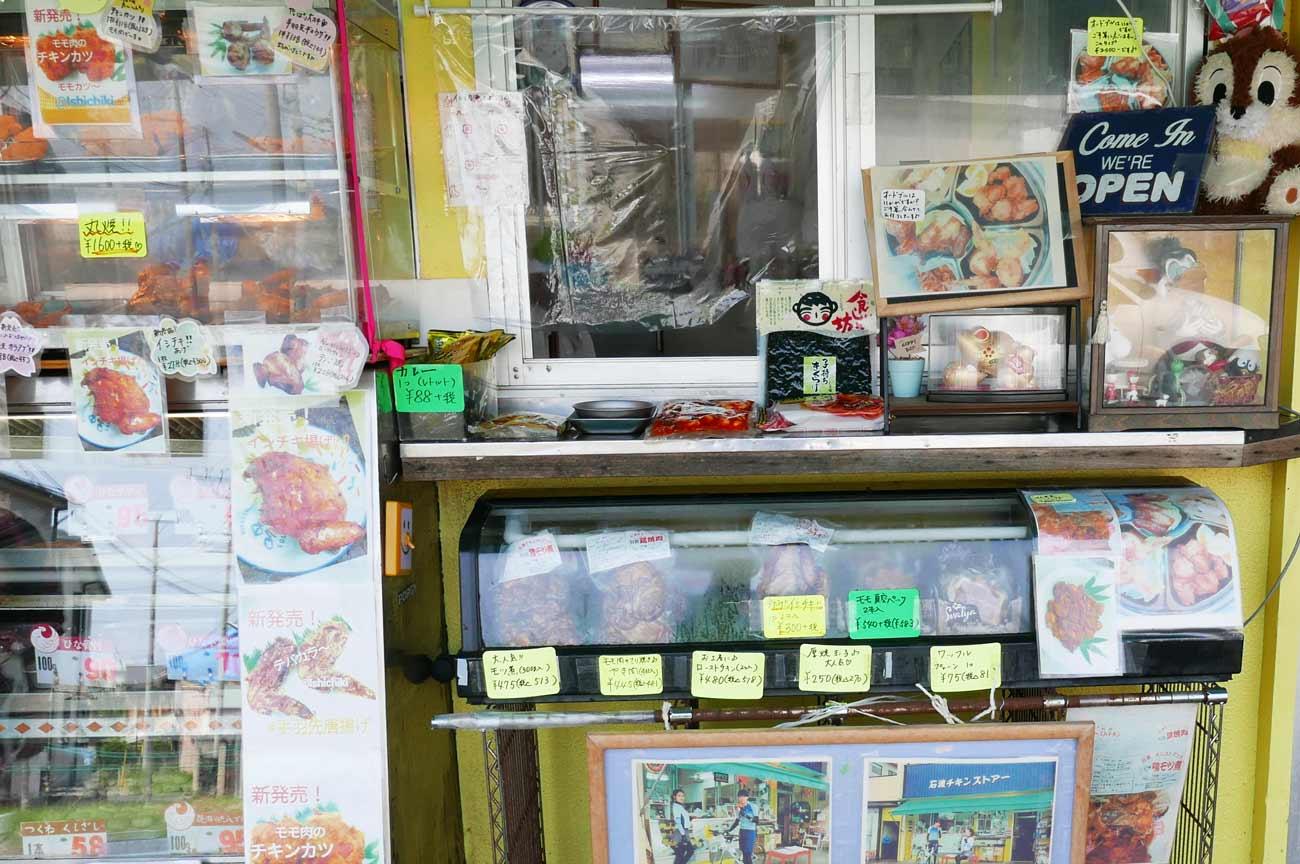 真空パックのお惣菜コーナー