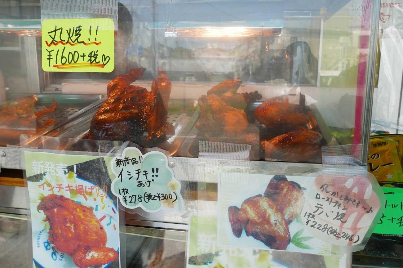 チキンの丸焼きコーナー