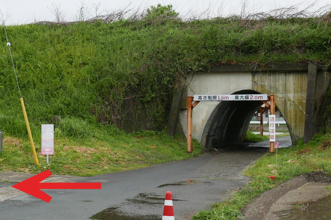 線路脇の入口