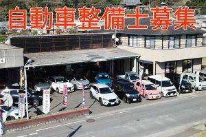 鈴木モータース商会の工場外観