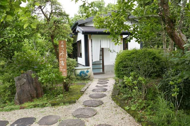 季の音の日本庭園