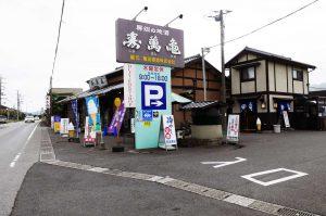 亀田酒造の店舗外観