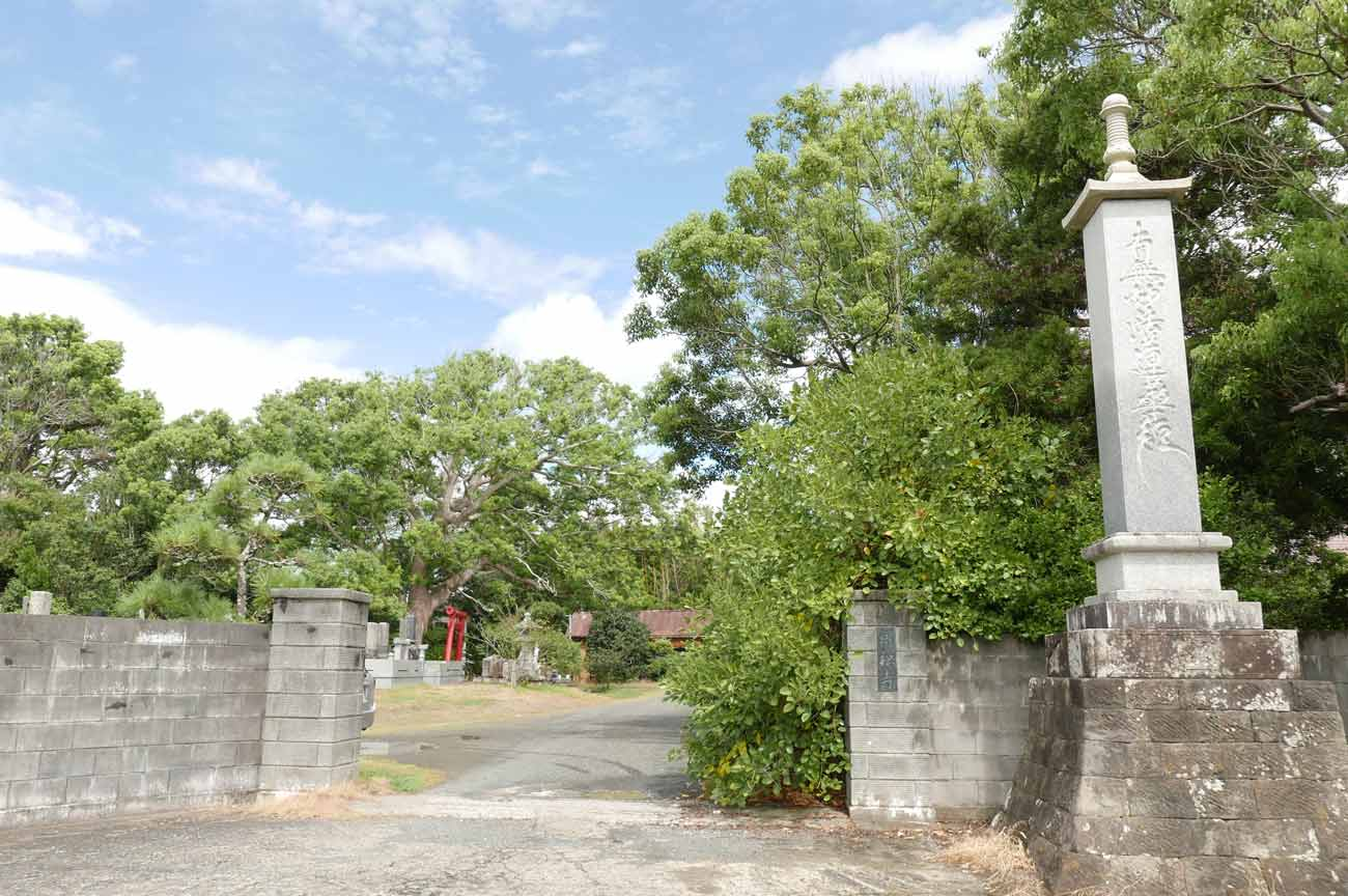 掛松寺の入口