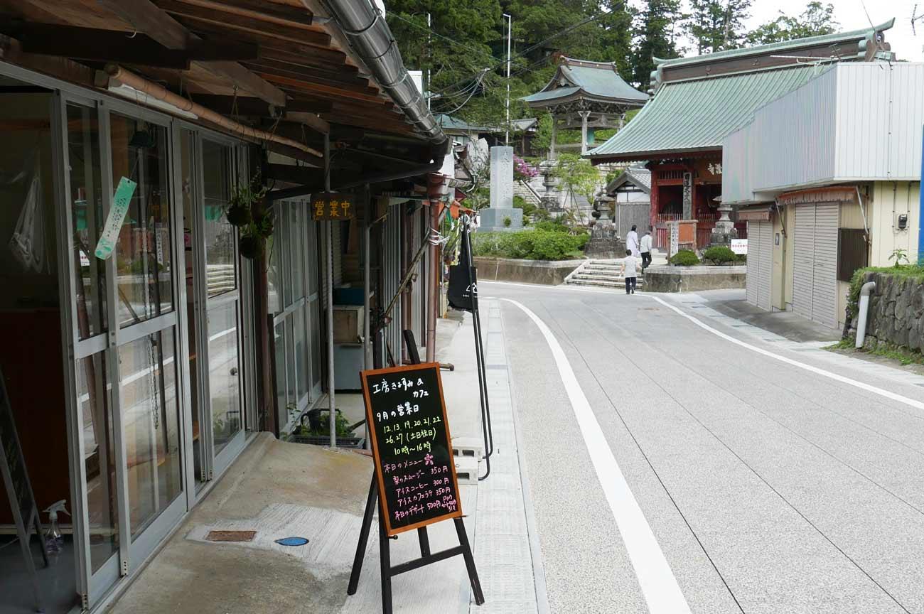 清澄寺と工房きよすみ&カフェの店舗