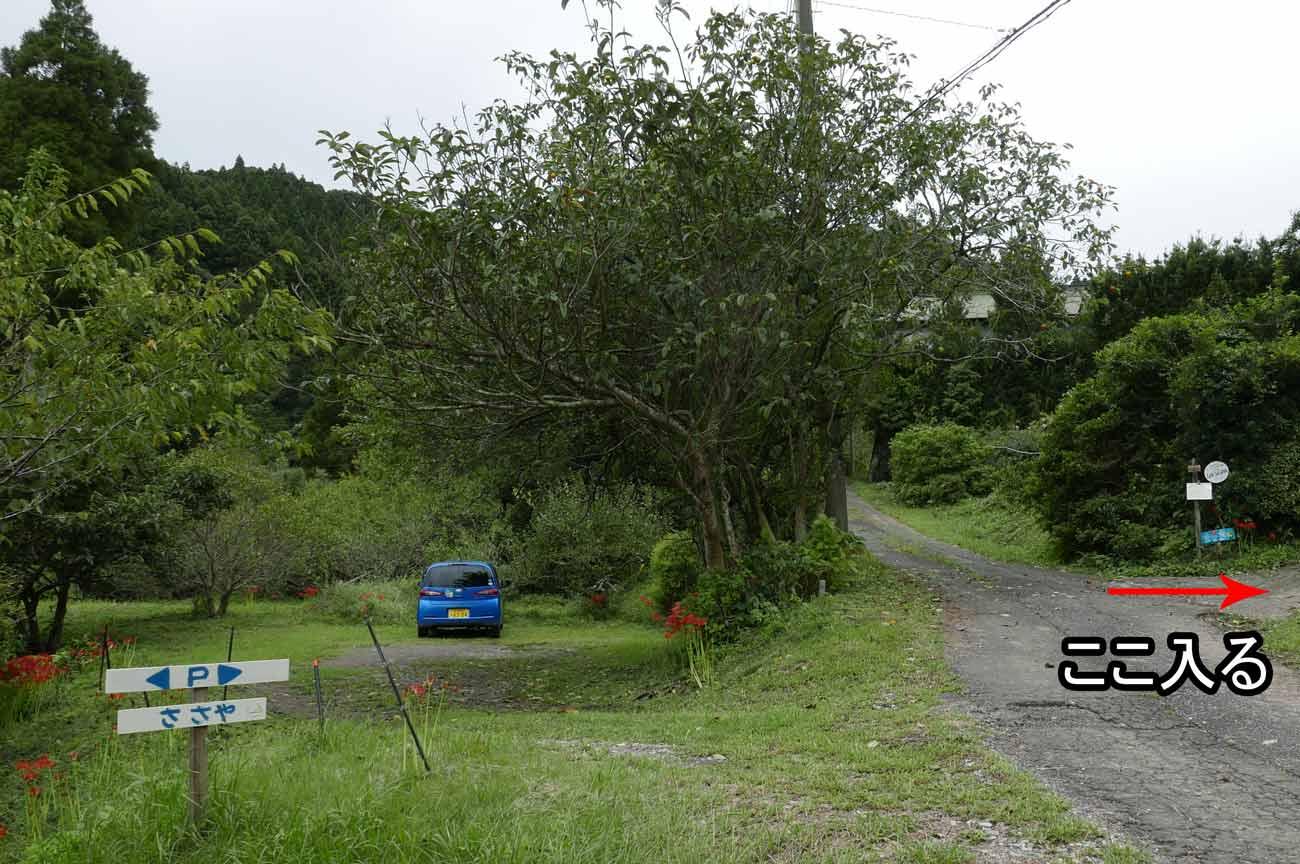 笹谷窯の駐車場