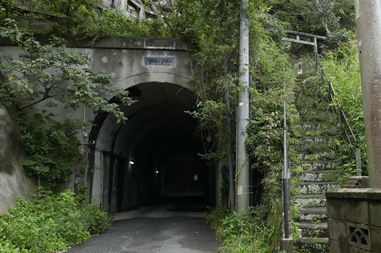 九頭竜トンネル