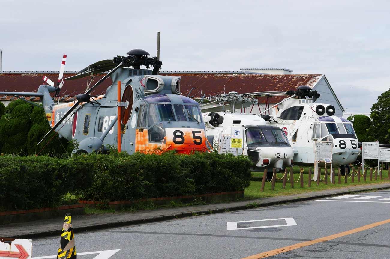 館山自衛隊のヘリコプター