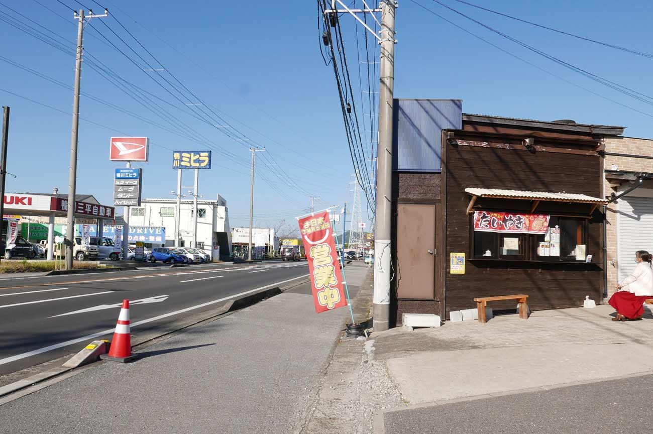 国道128号線沿いの店舗