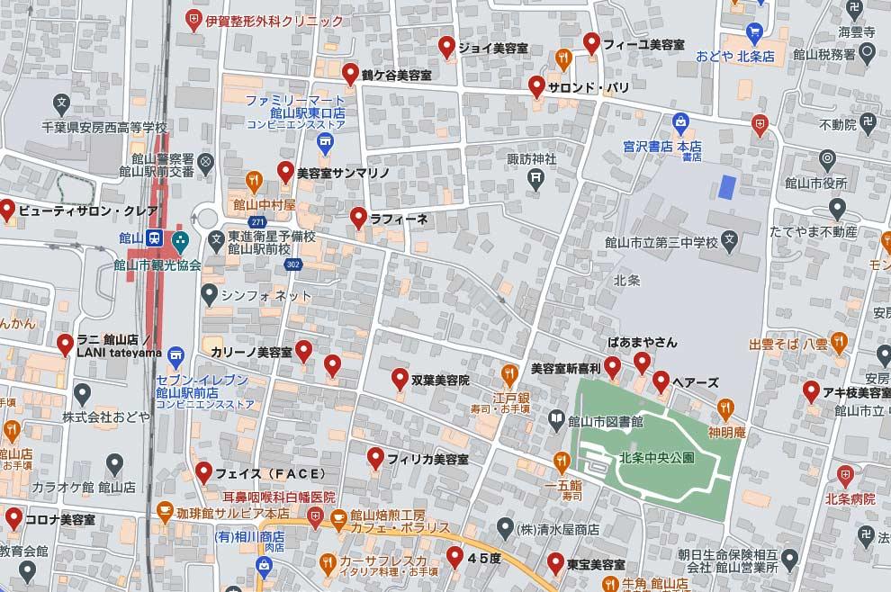 館山の美容室マップ