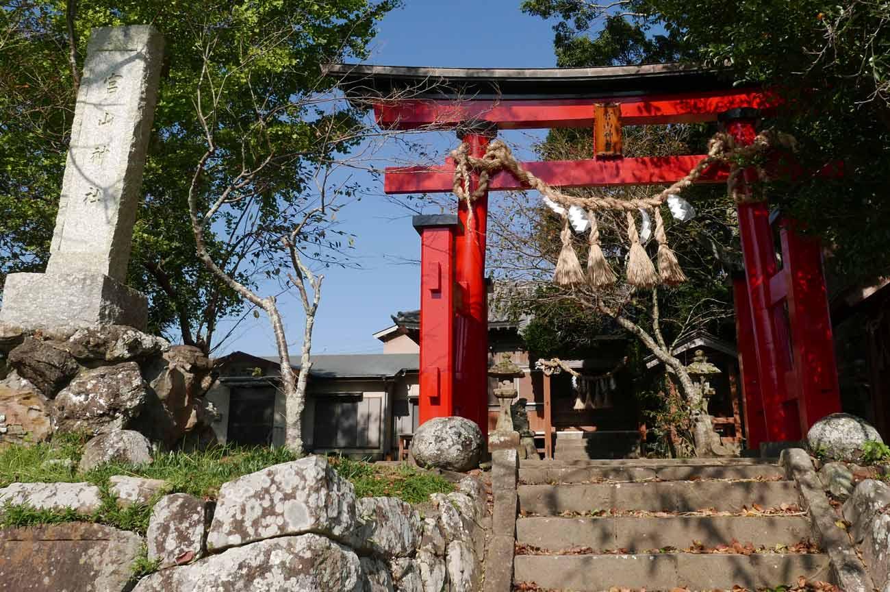宮山神社の鳥居