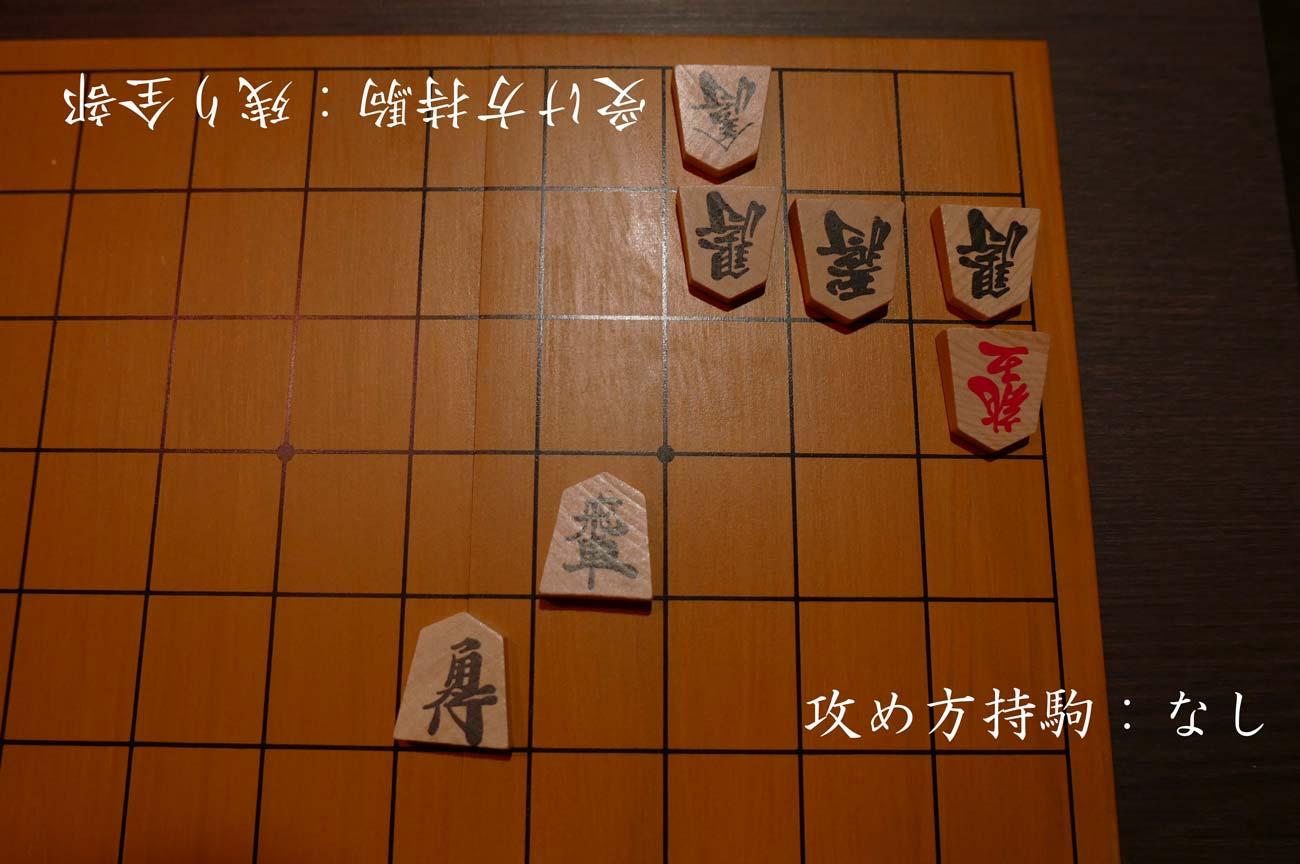 詰め将棋 問題1