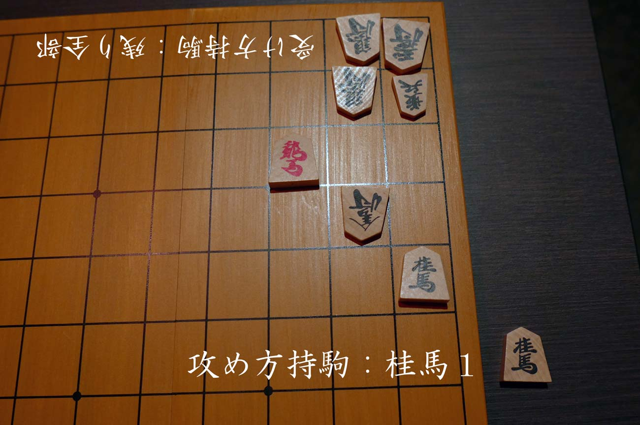 詰め将棋 問題2